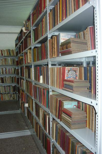 Országos Pedagógiai Könyvtár és Múzeum – gyermek- és ifjúsági könyvek gyűjteménye