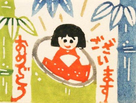 A bambuszgyermek – japán mese – rajzpályázat