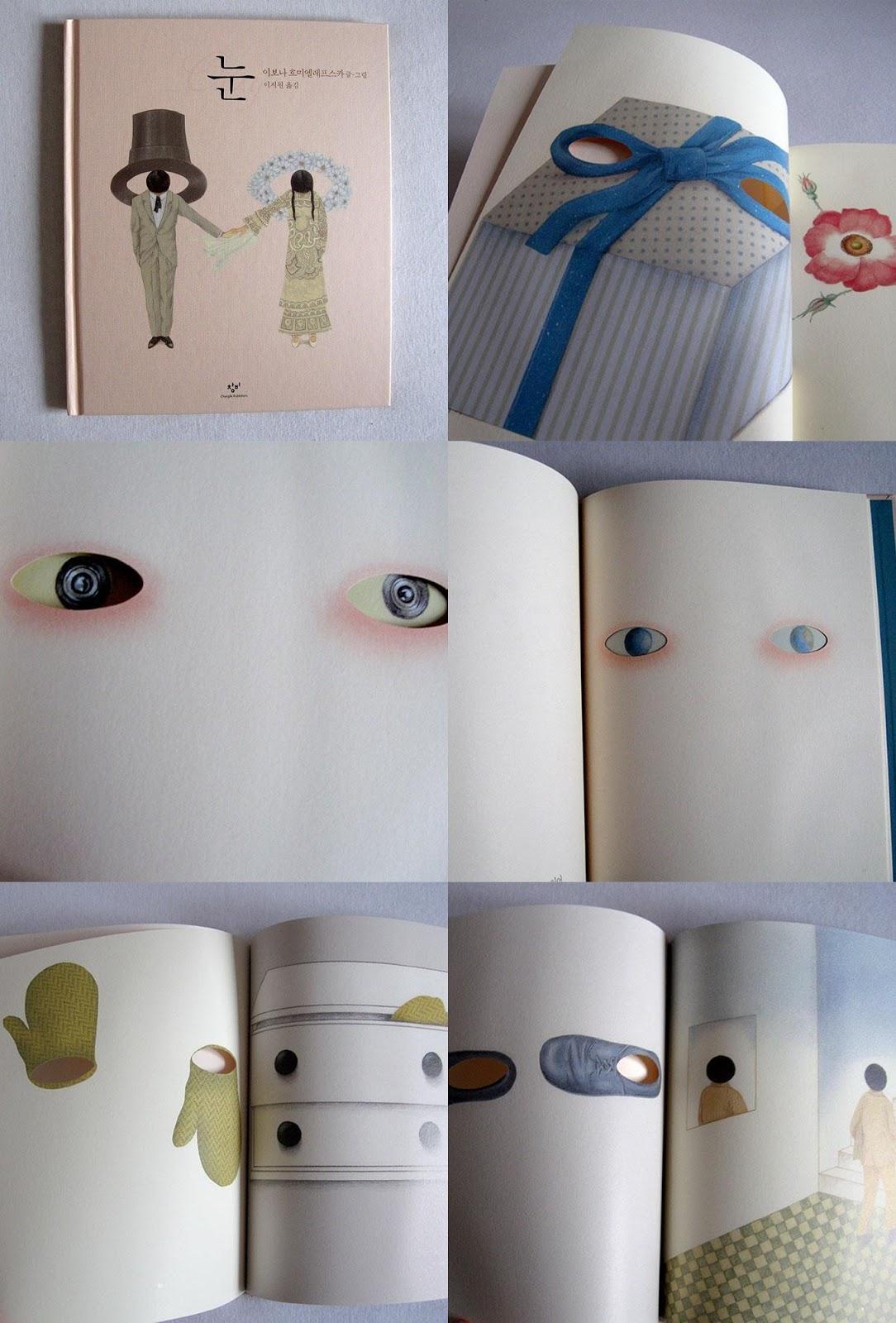 Iwona Eyes