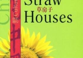 Cao Wenxuan az idei Andersen-díjas író