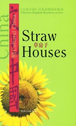 strawh